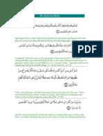Six Ayat Shifa -Durad Tangina