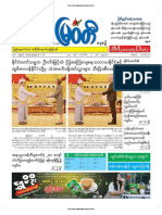 Myawady Daily 20-2-2019