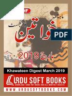Khawateen Digest March 2019