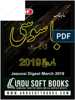 Jasoosi Digest March 2019