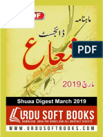 Shuaa Digest March 2019