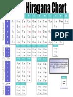 hiragana_poster.pdf