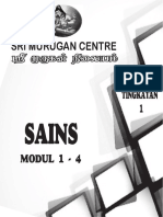Sn Modul1-4 Cover