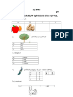 cce worksheets  class 1to10