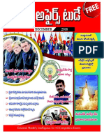 Telugu Monthly Current Affairs PDF e Magazine December 2018
