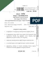 81-K-CCE RF & RR