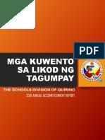 Mga Kwento Sa Likod Ng Tagumpay-The Sdo Quirino Accomplishment Report