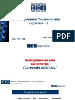 lec1-1 corporate activity shine.pptx