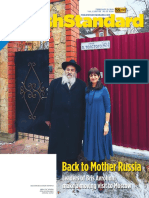 Jewish Standard, February 22, 2019