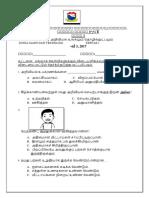 Sains Paper1-Yr3 Ogos.docx