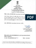 draft_annual_report-2018.pdf