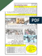 News Letter 2-Oct10
