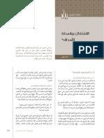 roaa_34_2011_013.pdf