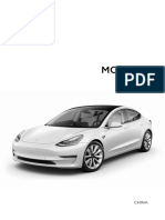 Model 3 Owner's Manual (Chinese Version)