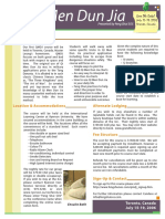 QMDJ_TO.pdf