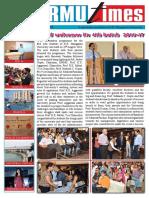 KRMU_Times5.pdf
