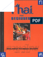 kupdf.net_thai-for-beginnerspdf.pdf