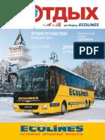 Ecolines 01 2019 Internet