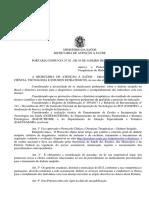 Diabete-Insipido-Portaria-Conjunta-PCDT-.16.01.2018