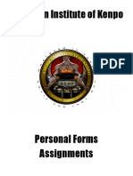 Aik Personal Forms PDF