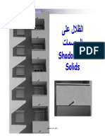 Shadow on Solids