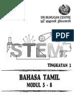 BT FORM 1 MODUL 5-8 COVER.pdf