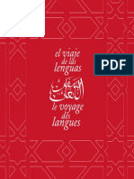 siel2019-folleto.pdf