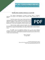 2010_3_2104.pdf