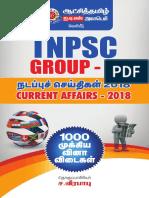 1000 Current Affairs 2018.pdf