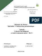 MAS2016GC11.pdf