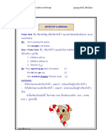 331615111-Grammar-Unit3-Infinitive-and-Gerund.pdf