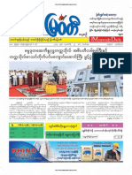 Myawady Daily 25-2-2019