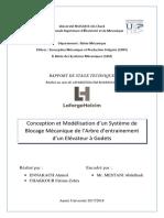 Rapport de Stage technique ENSEM à LafargeHolcim Bouskoura