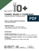 Panfleto Chino Ruso y Coreano13