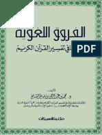 Arabic Linguistic Variations.pdf