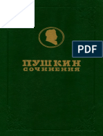 pushkin_pss_v_19_tomakh_tom19_1997_text.pdf