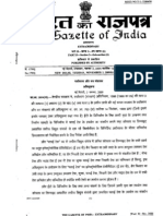 2009_fly Ash Notification