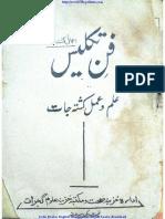 Kitab Al Bulhan