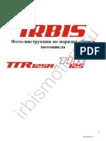 Инструкция по сборке мотоцикла TTR125R_125.pdf