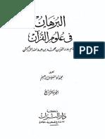 04_3568.pdf