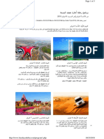 Dubai traveling plan