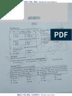 2017 Aug Standard 5 English P1 With Answer 五年级英文试卷一 附答案 2017-09-12