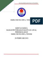 120395773 Kertas Kerja Majlis Bantuan RM100