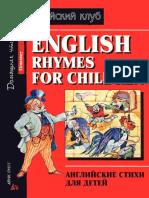 English Rhymes for Children.pdf