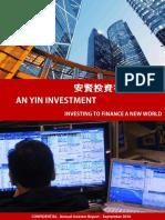 report_anyin.pdf
