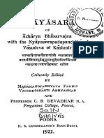 Nyāyasāra and Nyāyasārapadapanchikā - Abhyankar, V.