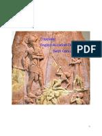 Copeland English Akkadian dictionary