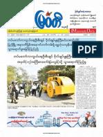 Myawady Daily 27-2-2019