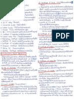 IT211 International Export Document