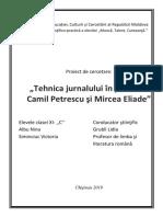Eliade,Petrescu,Jurnal